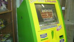 игры казино корона онлайн бесплатно